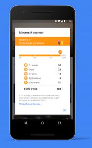 """Акция """"Местный эксперт"""" поможет увеличить пространство вашего Google Drive"""